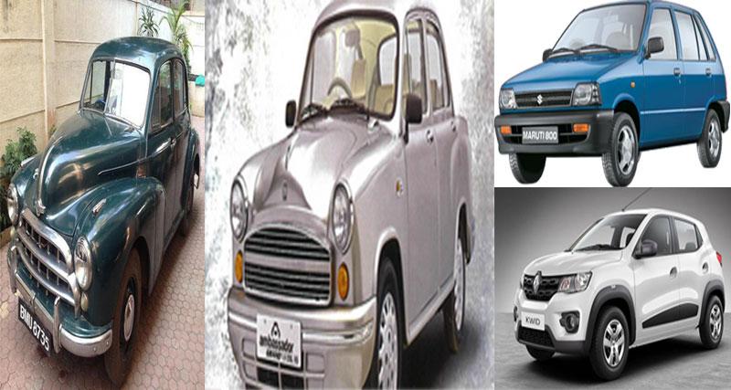 जानिए, 70 साल में कितनी बदल गई आपकी कार ...