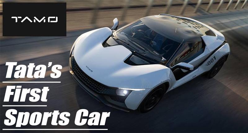 TATA Racemo स्पोर्ट्स् कार की रफ्तार पर लगी लगाम