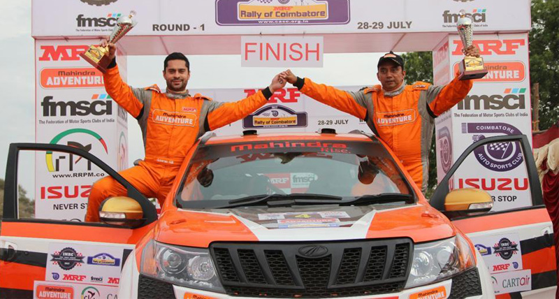 गौरव गिल ने जीती इंडियन नेशनल चैंपियनशिप