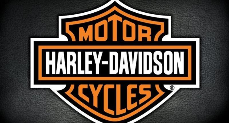 हार्ले डेविडसन की ये 4 मोटरसाइकिल मचाएंगी धूम, जानें कब होंगी लॉन्च