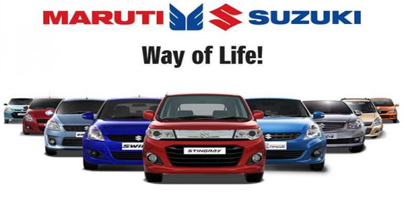 Maruti Suzuki 2019 में बंद करेगी BS-4 मॉडल बनाना