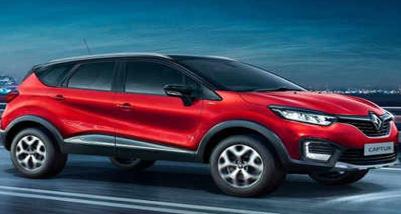 Renault Captur नई फीचर के साथ लॉन्च, कीमत 9.50 लाख रुपए