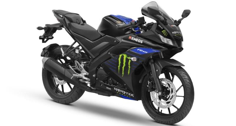 Yamaha ने R15, FZ25 और Ray ZR के मोटोजीपी एडिशंस किए लॉन्च