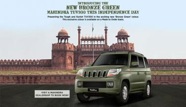 Mahindra on Independence Day brings something special and new  to its customers .... - Compact Car News in Hindi