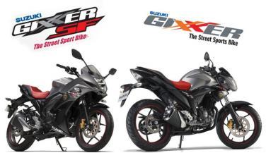Suzuki ने उतारे Gixxer और Gixxer SF के स्पेशल एडिशन