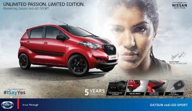 Datsun RediGo Sport: देखें इमेज गैलेरी