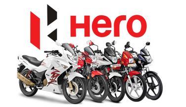 Honda को राॅयल्टी देने के मूड में नहीं है HERO MOTOCORP