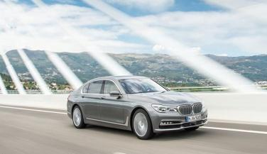 BMW ने देश की उतारी यह लग्ज़री कार, कीमत 1.26 करोड़