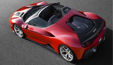 केवल 10 लोग ही खरीद पाएंगे फेरारी की यह शानदार कार