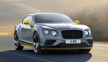 Bentley ने लाॅन्च किया इस कार का ब्लैक एडिशन