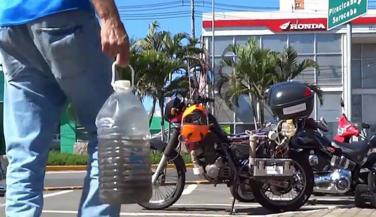 गंदे पानी से चलेगी यह बाइक, क्या कहेंगे आप