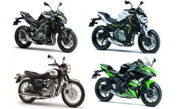 Kawasaki जल्दी लाॅन्च करेगा 4 नई मोटरसाइकिलें