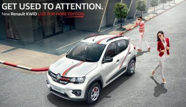 इस नए अंदाज में आई Renault Kwid, जानिए फीचर्स
