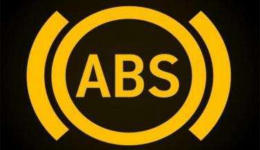 ABS फंक्शन अब होगा स्टैण्डर्ड, आएगा नया नियम