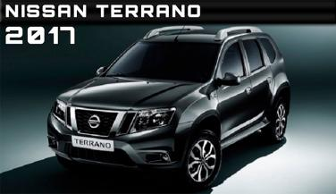 Nissan Terrano का फेसलिफ्ट अवतार हुआ लाॅन्च