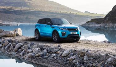 Range Rover ने लाॅन्च किया नया Evoque Landmark एडिशन