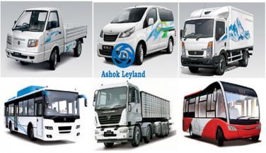 इस केटेगिरी के ट्रक बंद कर सकती है Ashok Leyland