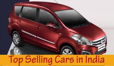ये हैं देश की सबसे ज्यादा बिकने वाली टाॅप 10 कारें