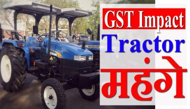 After getting the Goods and Service tax, the prices of the tractors have risen to Rs. 25 thousand ... - Tractors News in Hindi
