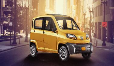 देश की सबसे स्मॉल कार, टाटा नैनो नहीं बल्कि ....