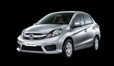 यह है Honda Amaze का प्रीविलेज एडिशन, खासियत जानना चाहेंगे ...