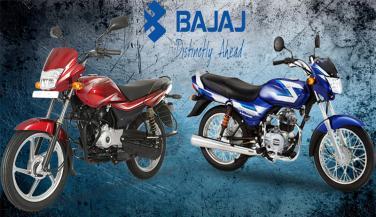 BAJAJ ने उतारी 2 नई प्रिमियम सेगमेंट बाइक