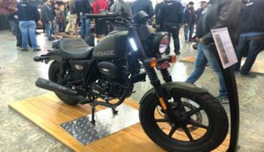 यूएम ड्यूटी 230 जल्द होगी लॉन्च, इस बाइक से होगा मुकाबला