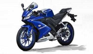 Yamaha YZF-R15 Version 3.0 MotoGP edition की डिटेल्स हुई रिवील