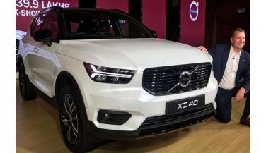 Volvo ने लॉन्च की XC40 SUV, ये है कीमत और इनसे होगी टक्कर