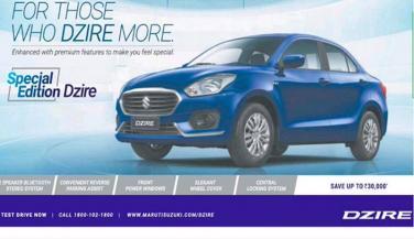 Maruti Suzuki Dzire Special Edition भारत में लॉन्च, प्राइस...