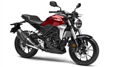Honda CB 300R patented in India: Bajaj Dominar 400 rival in the making - Sports Bike News in Hindi