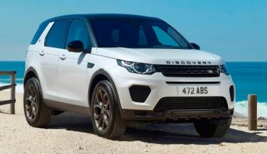 Land Rover Discovery Sport Landmark Edition लॉन्च, कीमत...
