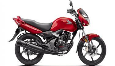 Honda CB Unicorn 150 ABS भारत में लॉन्च, कीमत...