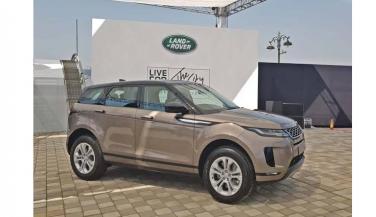 2020 Range Rover Evoque भारत में लॉन्च, इन कारों को देगी टक्कर, ये है कीमत