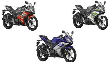 Yamaha ने R15 को किया नए Color Option में Introduce