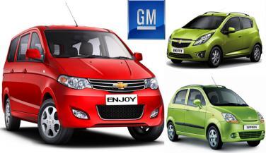 Recall : General Motors ने 1.55 लाख कारें मंगाई वापस