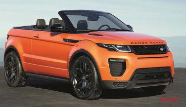 Range Rover की New Open Top Evoque Convertible Car भारत में Spied