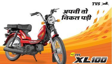 टीवीएस की एक्सएल-100 अब कर्नाटका में भी उपलब्ध, कीमत 29,879 रूपए<br>