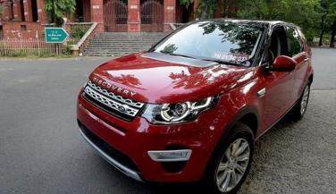 Land Rover ने उतारा Discovery Sport का पेट्रोल वर्जन