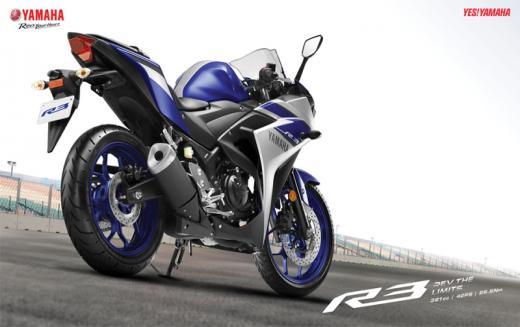 Yamaha ने रिकाॅल की YZF-R3 मोटरसाइकिल