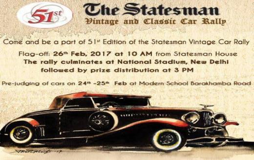 Statesman Vintage Car Rally 26 को दिल्ली में
