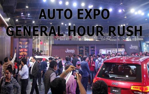Auto Expo-2018: इस तारीख से शुरू होगा आॅटो का सबसे बडा प्रदर्शन