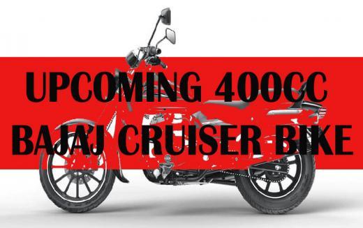 BAJAJ ला रही है नई क्रूज़र बाइक, RE को देगी टक्कर